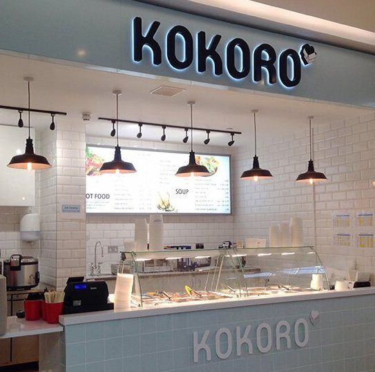 Kokoro Guildford shop sign